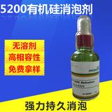 Airase 5200